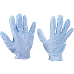 Best® 7500 Nitrile Gloves - Small